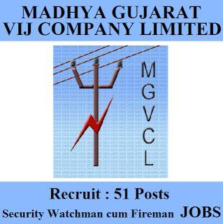 MGVCL Recruitment 2016 | 51 Posts | Watchman cum Fireman Jobs | Sarkari Naukri
