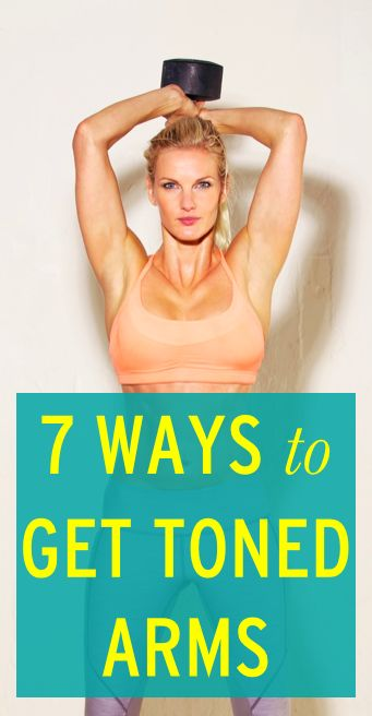 How to get strong, toned arms