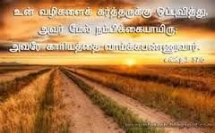 Tamil Christian Resources Free