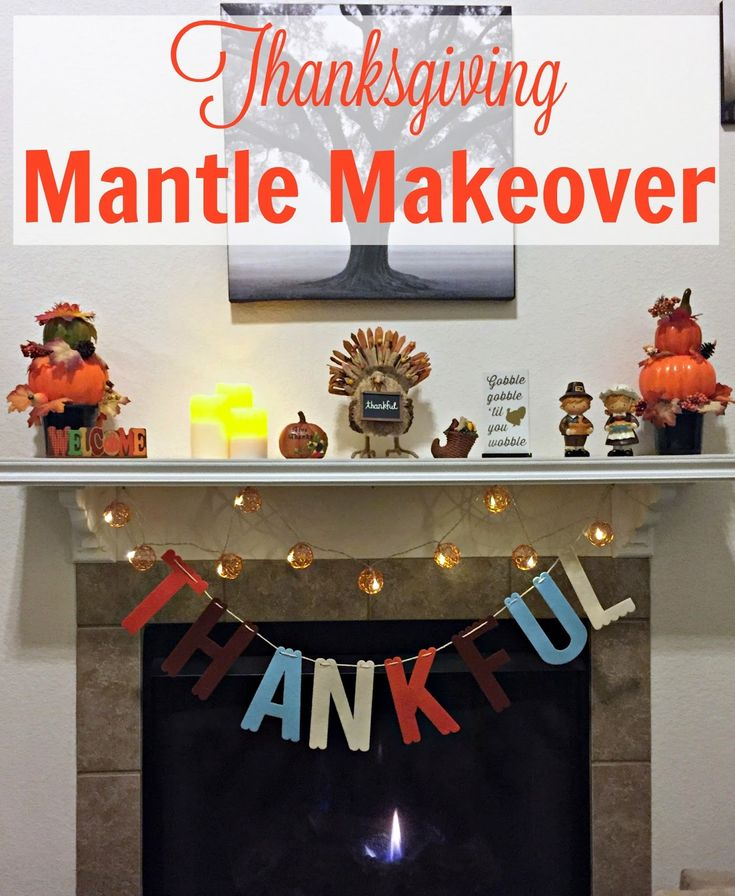 DIY Thanksgiving Mantle on a budget |We Got the FUNK