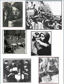 Σχέδιο μαθήματος για το 1940-Εποπτικό υλικό