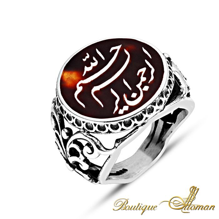 140 Best Images About Arabic Script Jewelry On Pinterest