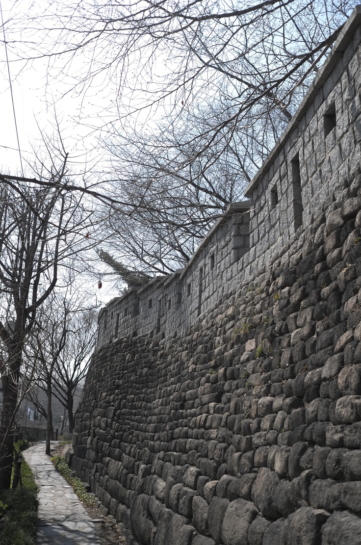 Fortress Wall of Seoul