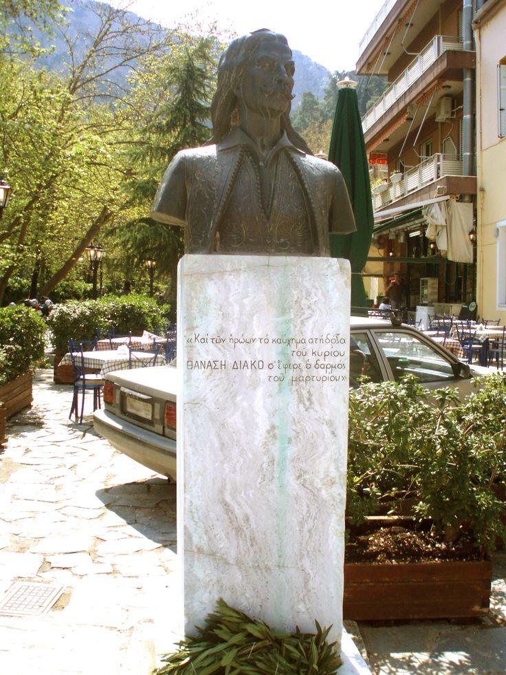 Atanasios Diakos, Liwadia