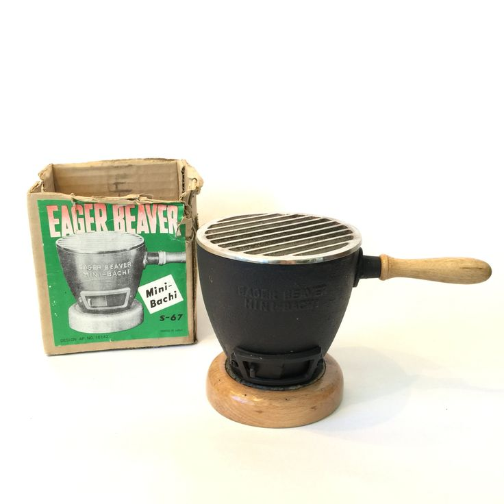 Mini Tabletop Hibachi BBQ Grill Vintage Eager Beaver Mini Bachi Barbecue Barbeque Cast Iron by RetroResaleSanDiego on Etsy