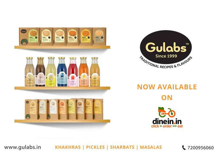Enjoy #Gulabs by ordering on dinein.in