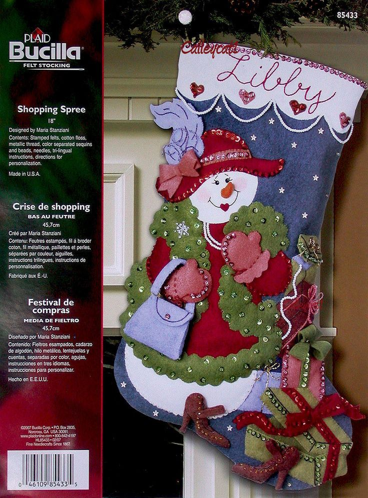 Image result for Christmas Stockings designed by Maria Stanziani