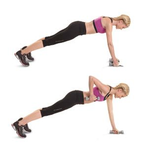 Power Pair: plank hold with single arm row. Add a push-up in between each row for a chest workout as well.