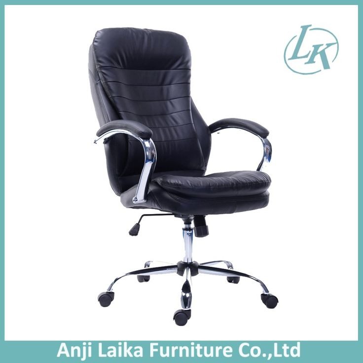 cadeira de encosto alto executivo moderno escritór