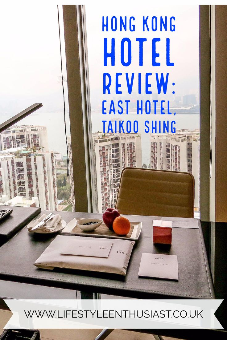 East Hotel, Taikoo Shing - a luxury hotel suitable for business or pleasure, with great views of the Harbour- Lifestyle Enthusiast