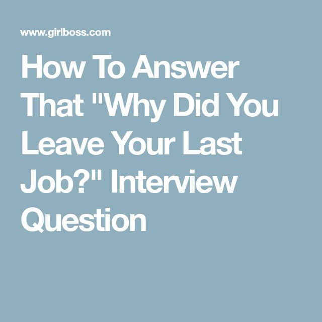 "How To Answer That ""Why Did You Leave Your Last Job?"" Interview Question"
