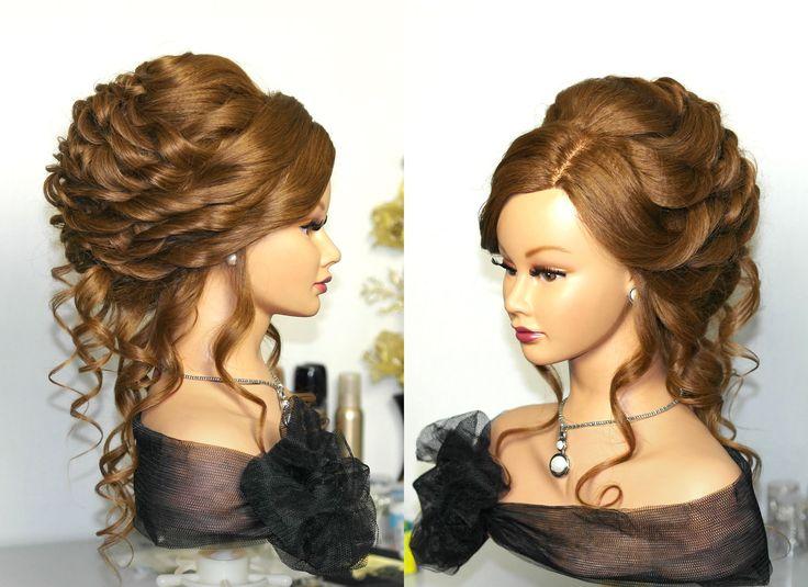 Curly Bridal Hair
