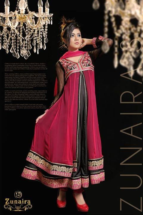 Zunaira Lounge Party Wear Formal Dresses Collecton 2016-2017 consits of very stylish & elegant party wear gowns, double shirts, umbrella frocks, long shirt palazzo, shalwar kameez and many more!