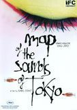 Map of the Sounds of Tokyo [DVD] [Eng/Jap] [2009]