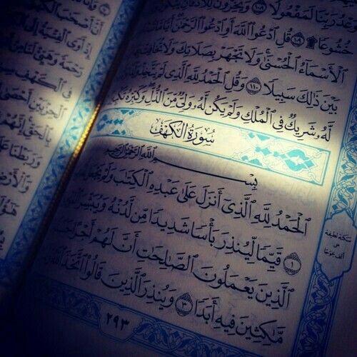 Картинки смысловые исламские