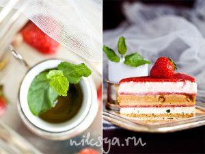 Торт «Наваждение»