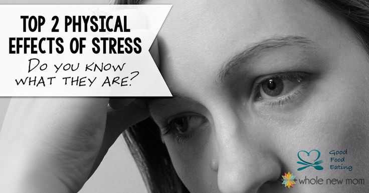 physiological psych effect of stress Stress isn't just how we feel, it creates physiological changes that effect our entire body we can bring positive changes by learning to master stress.
