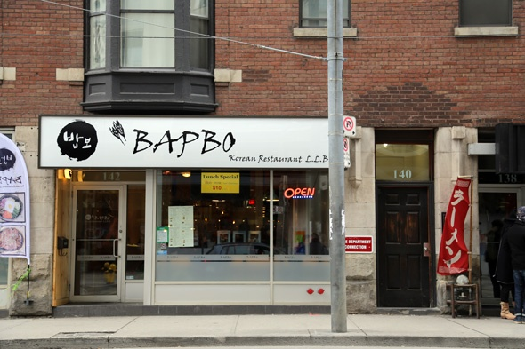 Bapbo -  Good Korean Food