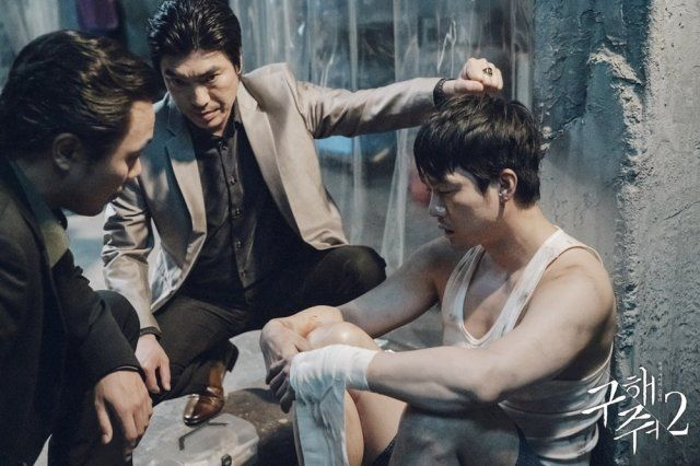 Photos Episode 10 Stills And Behind The Scenes Images Added For The Korean Drama Save Me 2 Scene Image Korean Entertainment News Scenes