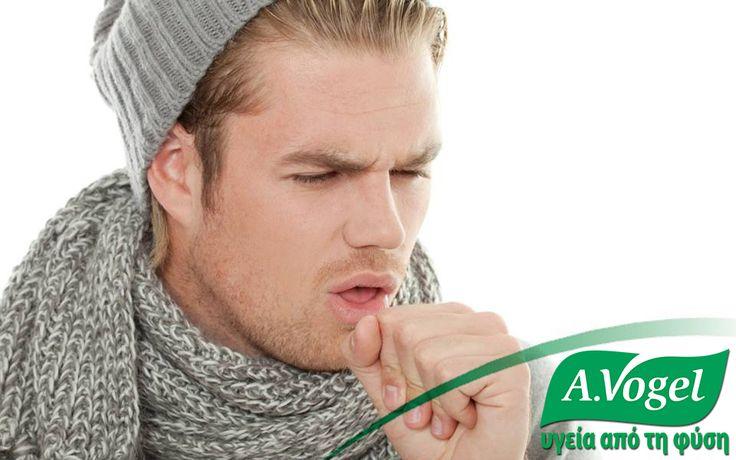 Η εχινάκια μπορεί και διεγείρει τα αντισώματα και τα μακροφάγα κύτταρα του οργανισμού μας κατά των παθογόνων μικροοργανισμών αυξάνοντας έτσι την αντίσταση σε διάφορους λοιμογόνους παράγοντες. Το Echinaforce throat spray, μπορεί να εφαρμοστεί για την άμεση αντιμετώπιση ερεθισμών και λοιμώξεων της στοματοφαρυγγικής κοιλότητας, προβλήματα στην κατάποση, αίσθημα κνησμού ή καύσου στο φάρυγγα και βραχνάδα.