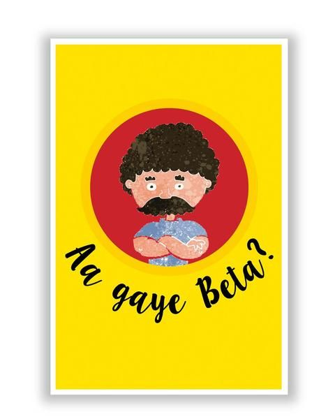 Posters - Looking for Gifts posters? Buy Aa Gaye Beta? | Father's Day Poster...