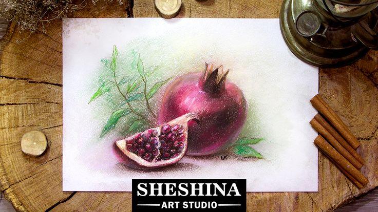 How to draw a pomegranate with soft pastels 🎨 Speed Painting | Sheshina Ekaterina  #pomegranate #soft_pastels #Sheshina_Ekaterina