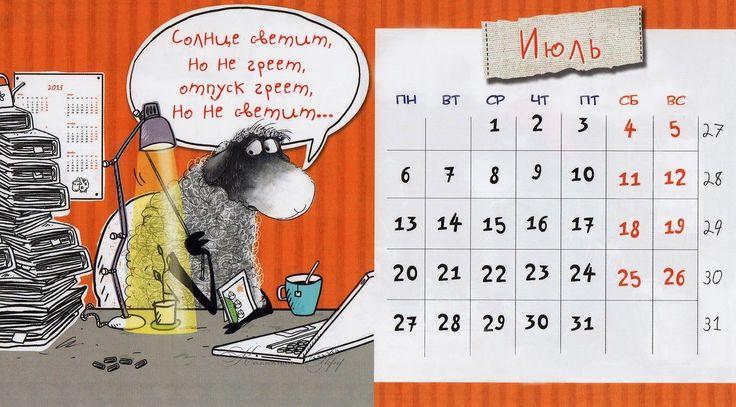 День конституции официальные выходные дни