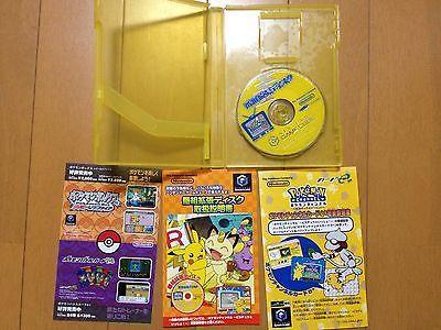 Pokemon Channel Extended Pack Bangumi Kakuchou Pack GameCube Japan NTSC-J