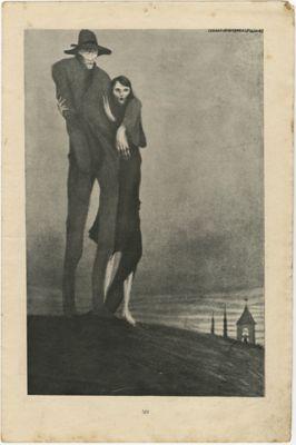 A Torre     Descrição     Conjunto de 3 ilustrações de Almada Negreiros a ilustrar texto de Nuno Simões.  Produção      Autor         Simões, Nuno         Negreiros, José de Almada      Data     1913 Nov 10