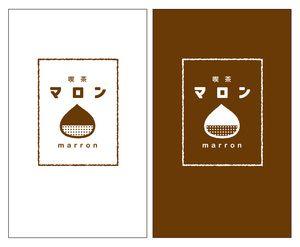 昔ながらの喫茶店のロゴデザインの依頼/外注 ロゴ作成の仕事 [ID:235515]