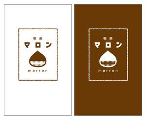昔ながらの喫茶店のロゴデザインの依頼/外注|ロゴ作成の仕事 [ID:235515]