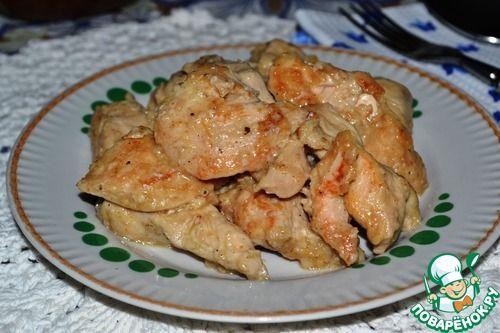Куриная грудка «Нежнейшая» - кулинарный рецепт