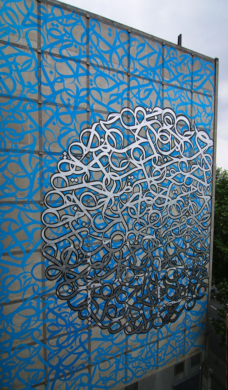 3389 Best Street Art Images On Pinterest Black Book And