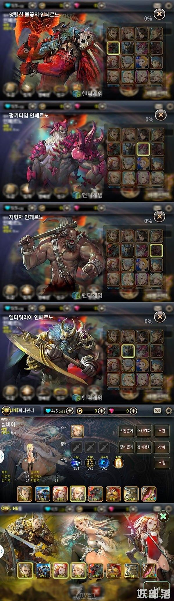 战争联盟battle league - ...