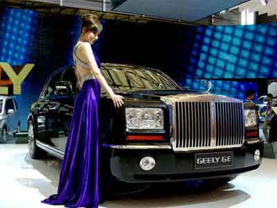 #Geely Auto says not copying Rolls Royce