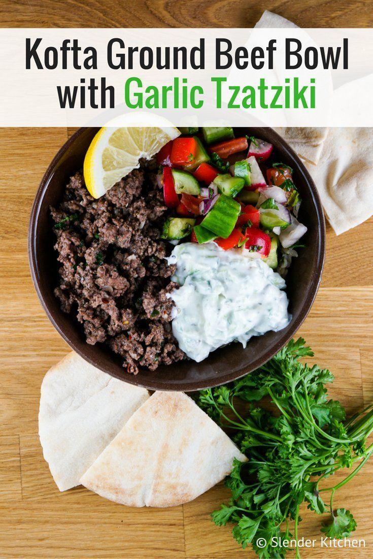 Kofta Ground Beef Bowl with Garlic Tzatziki - Slender Kitchen This recipe is Clean Eating, Gluten Free, Low Carb, and Weight Watchers:registered:.