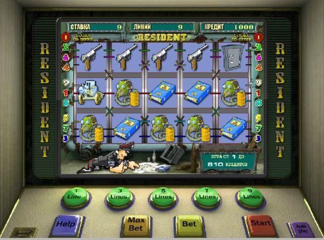 Вкусных коктейлей красивых девушек зажигательных танцев онлайн игры игровые автоматы коап игровые автоматы