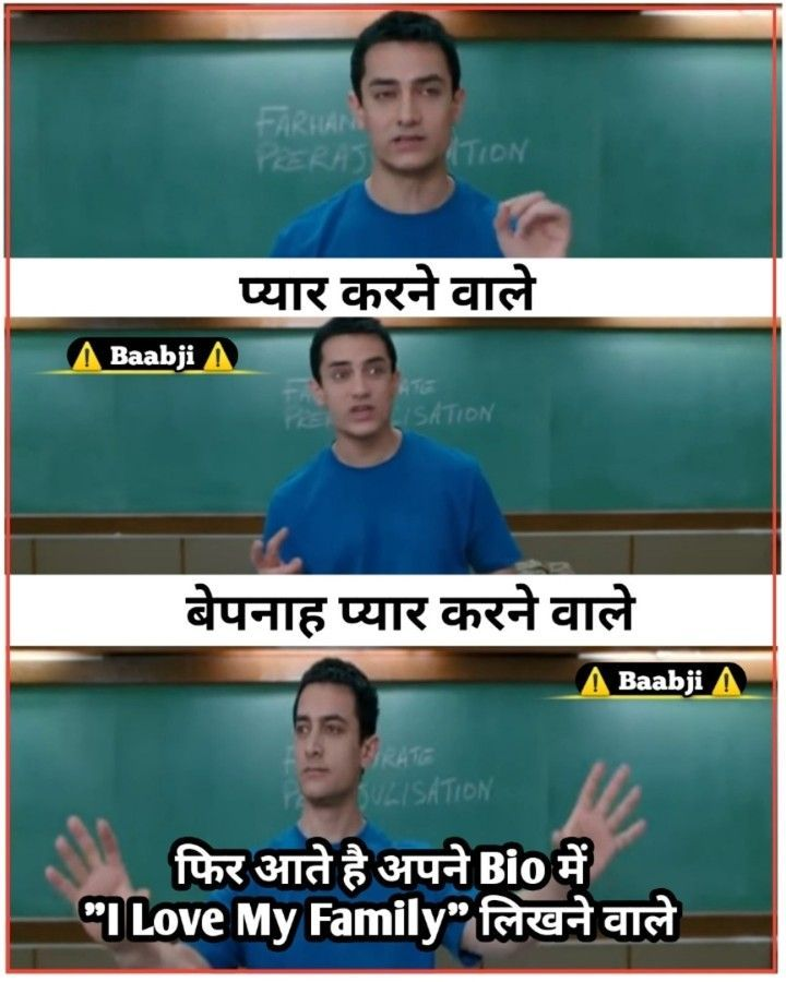 Memes Latest Indian In 2020 Daily Jokes Latest Jokes Jokes In Hindi