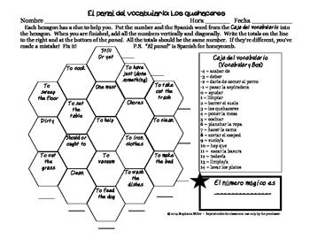 Best SchoolSpanish Games Images On   Spanish