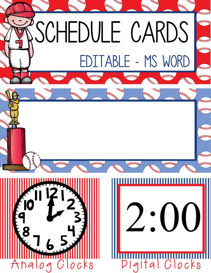 BASEBALL Theme Classroom Decor / Schedule Cards / editable / 24 designs/ Analog and Digital Clocks / ARTrageous FUN / graphics by Melonheadz