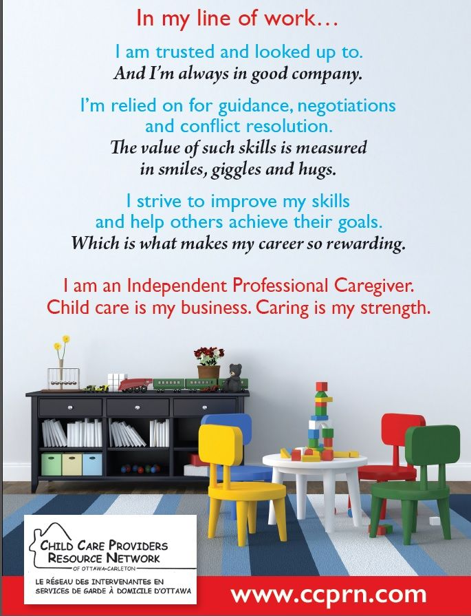 "CCPRN poster: ""I am an Independent Professional Caregiver. Child Care is my business. Caring is my strength."""