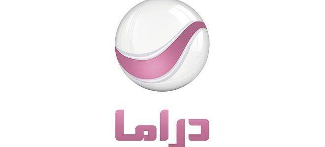 تردد قناة روتانا دراما الجديد والتي تتميز بالدراما العربية Vodafone Logo Tech Company Logos Company Logo
