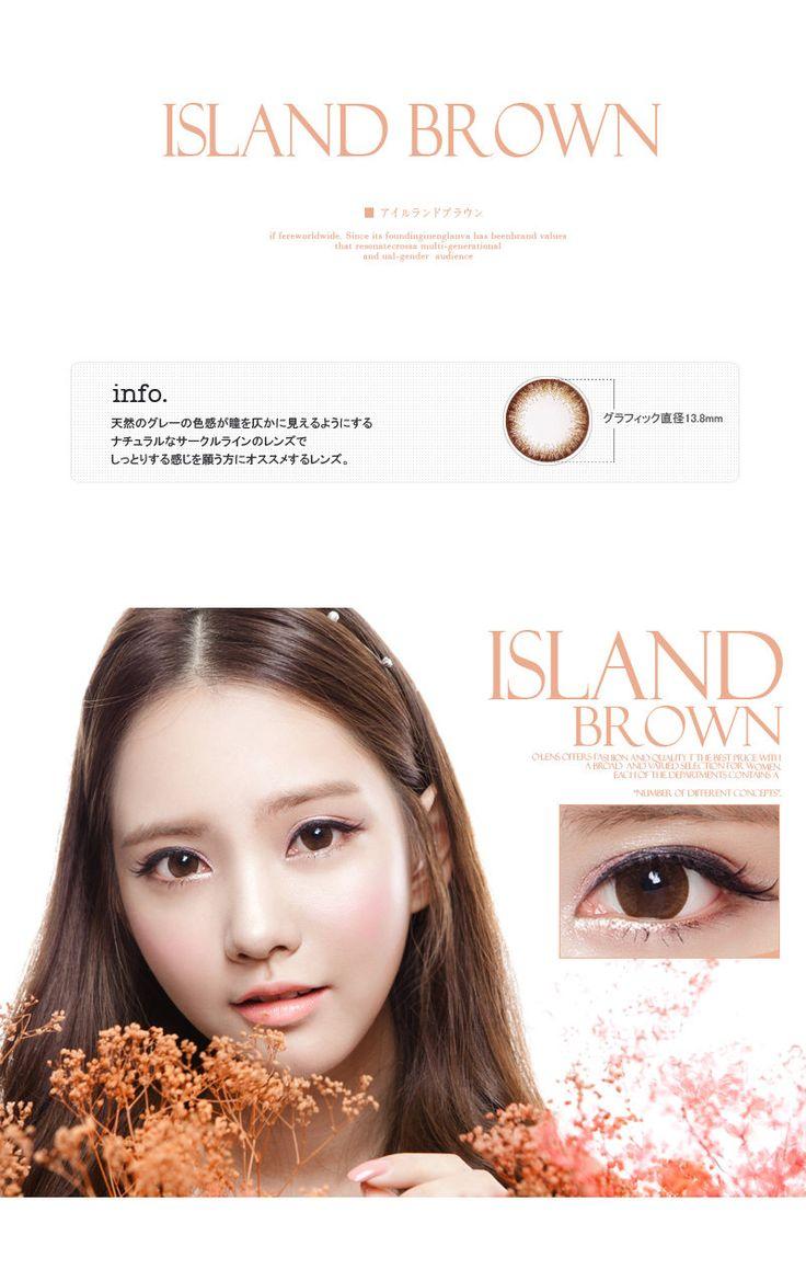 アイルランドブラウン (Island Brown) 着色DIA 13.8mm天然のグレーの色感が瞳を仄かに見えるようにするナチュラルなサークルラインのレンズでしっとりする感じを願う方にオススメするレンズ。  poplensカラコン専門通販