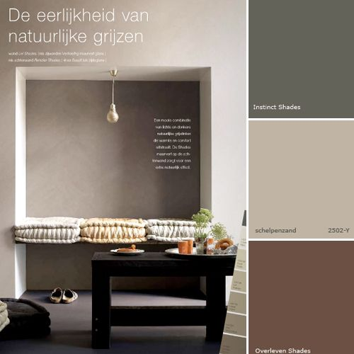 Warm Gray Wall Color The Rich Grey And Brown Colours Give A Warm Atmosphere To A Room The