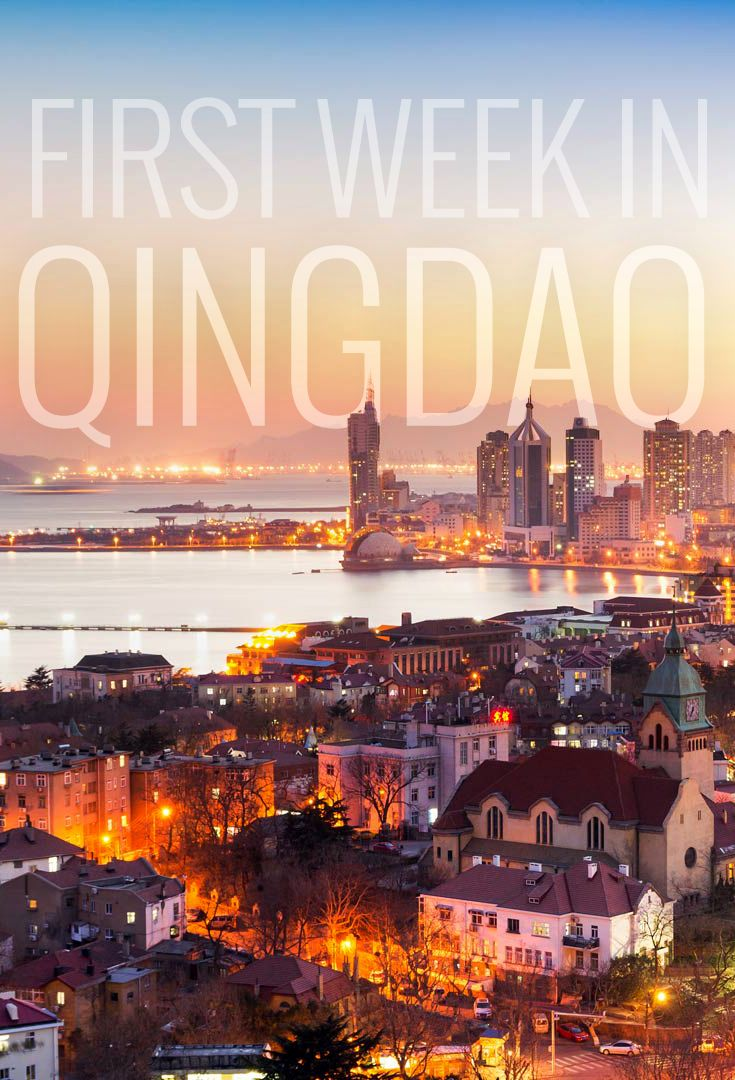 Unsure how you will settle into China? Read this blog from one of our interns about what to expect in your first week in Qingdao! https://internchina.com/7-things-i-learned-in-my-first-week-in-qingdao/
