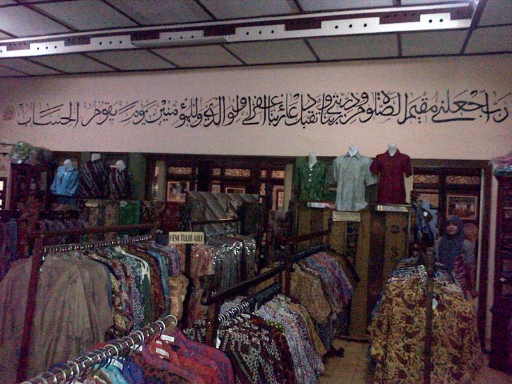 Batik Cempaka in Surakarta, Jawa Tengah