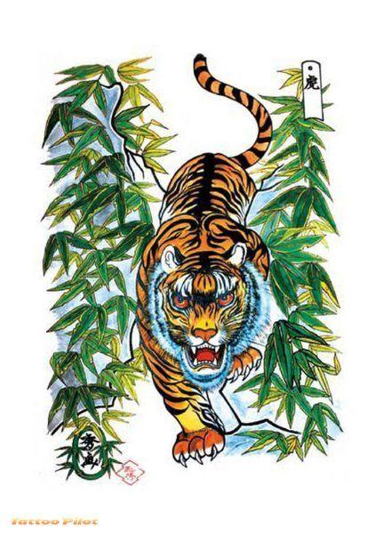 26 best images about tattoos on pinterest tiger tattoo tiger tattoo design and tattoo skin. Black Bedroom Furniture Sets. Home Design Ideas