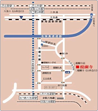 世界遺産 京都 醍醐寺:周辺地図・交通のご案内