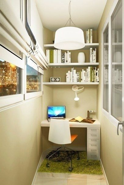 Рабочее место на балконе - Дизайн интерьеров   Идеи вашего дома   Lodgers