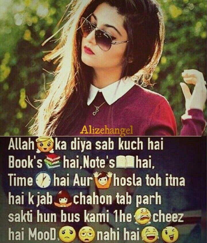 Allah Shayari Pinterest, Check Out Allah Shayari Pinterest : cnTRAVEL